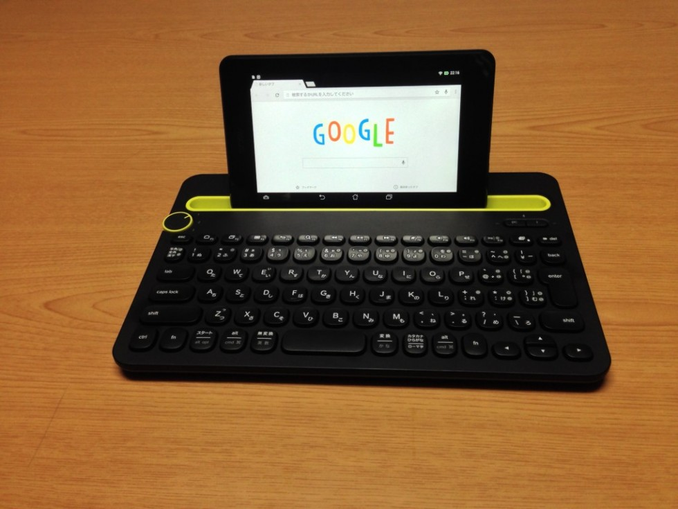 Multi-Device Keyboard K480