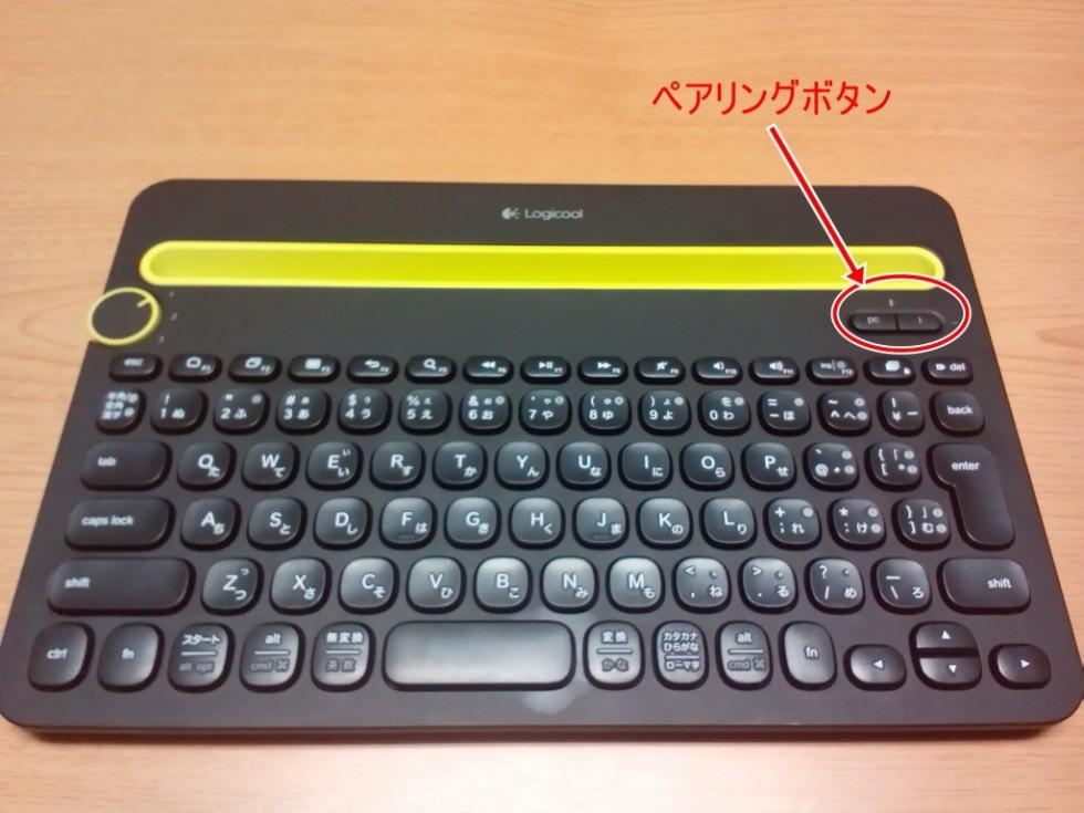 Multi-Device Keyboard K480
