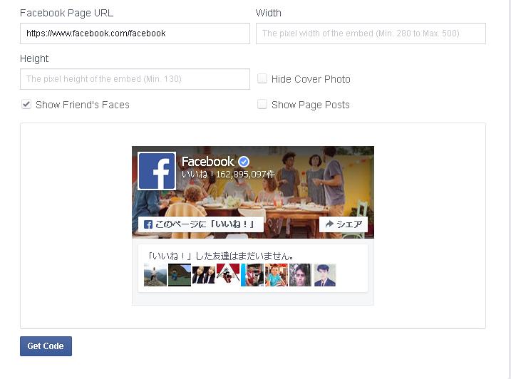 Facebook Page Plugin 1